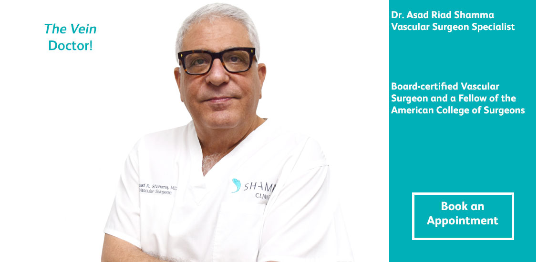 Dr asad shamma cover