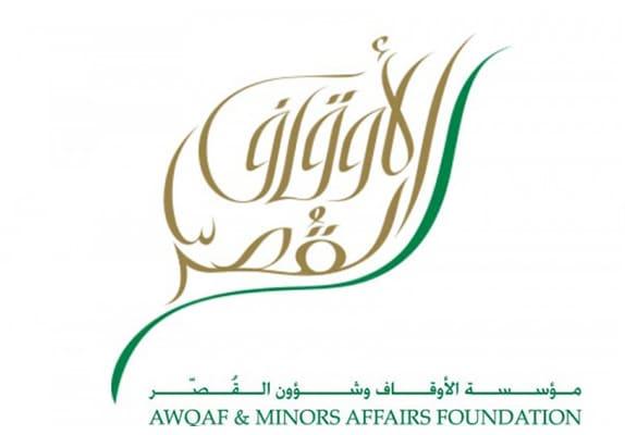 awqaf